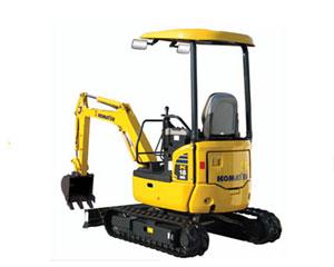 """Mini Excavator 7'7"""" PC18MR-2 Komatsu"""